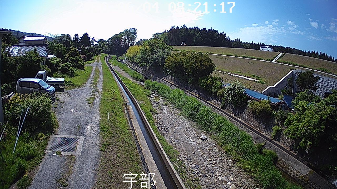 河川 岩手 情報 システム 県